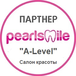 партнёр pearlsmile A-level  в городе Самара