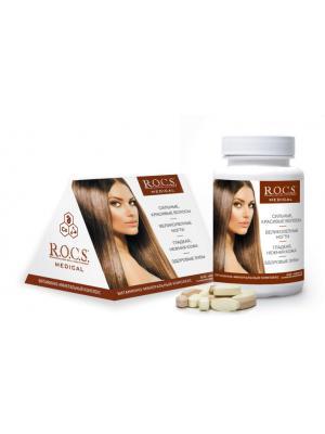 РОКС БАД Medical Витамино-минеральный комплекс со вкусом шоколада 60 таблеток