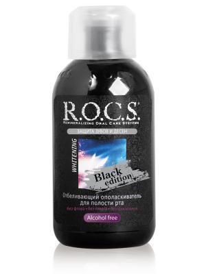 Рокс Ополаскиватель Black Edition Whitening Отбеливающий 400 мл. Без фтора, спирта и красителей