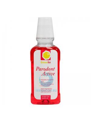 Parodont Active бальзам ополаскиватель для полости рта устраняет кровоточивость десен 300 мл