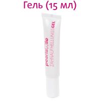 PearlSmile Gel гель для отбеливания зубов (15 мл.)