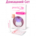 Система домашнего отбеливания зубов PearLight | PearlSmile