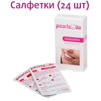 Отбеливающие салфетки для зубов PearlSmile PearlWipes