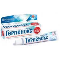 РОКС Герпенокс Гель стоматологический 9 гр.