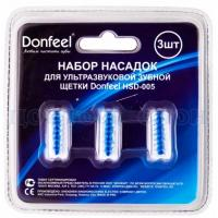 Donfeel HSD-005 синяя насадка для зубных электрических щёток средней жесткости 3 шт.