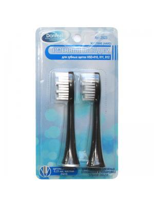 Donfeel набор жестких насадок к зубной щетке Donfeel HSD-010 (2 шт)