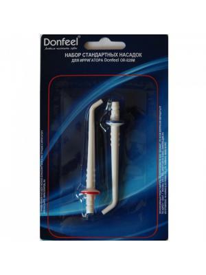 Donfeel OR-820M стандартные насадки для ирригатора 2 шт.