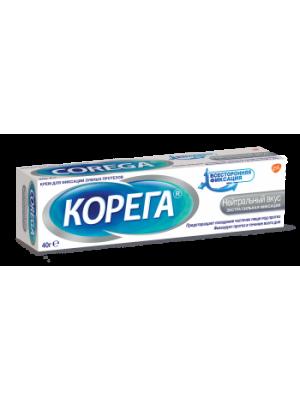 Корега крем для очень сильной фиксации съемных зубных протезов нейтральный вкус (40 гр)