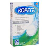 Корега таблетки для очищения зубных протезов отбеливающие (30 шт)