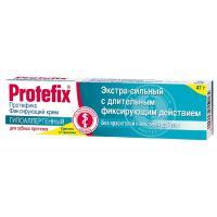 Protefix экстра-сильный крем для фиксации зубных протезов гипоаллергенный (47 гр)