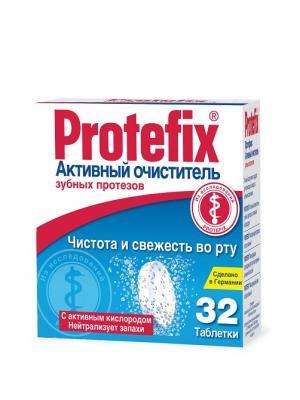 Protefix таблетки для очищения зубных протезов с активным кислородом (32 шт)