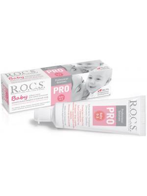 РОКС PRO Baby Минеральная защита и нежный уход 45 г. 0-3 лет.