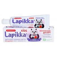 Lapikka Kids зубная паста земляничный десерт для детей 3+ (45 гр)