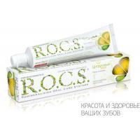 ROCS Цитрусовый джаз мята и лимон 74 г.