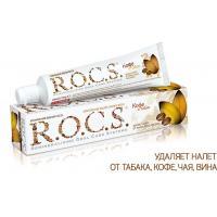 ROCS Кофе и Табак 74 г.