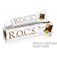 ROCS Вкус наслаждения Шоколад и Мята 74 г.