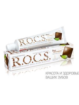 Зубная паста РОКС Вкус наслаждения Шоколад и Мята 74 г.