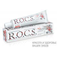 ROCS Ветка Сакуры с освежающим ароматом мяты 74 г.
