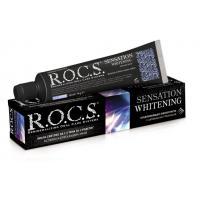 ROCS Sensation Whitening Сенсационное отбеливание 74 г.