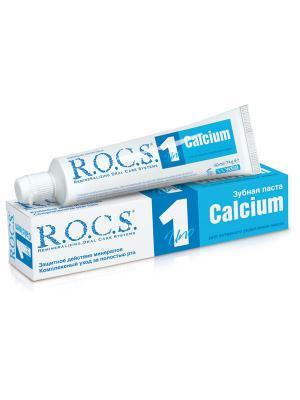 Зубная паста РОКС UNO Calcium Кальций 74 г.