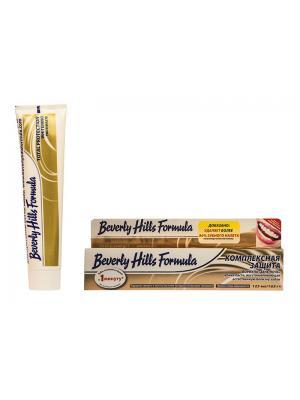 Зубная паста против кариеса и зубного камня | Beverly Hills Formula TOTAL PROTECTION Комплексная защита 125 мл