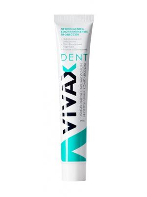 Vivax Dent противовоспалительная зубная паста Профилактика. Активное очищение. Отбеливание. 95 гр