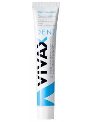 Vivax Dent противовоспалительная зубная паста реминерализирующая с активными элементами 95 гр