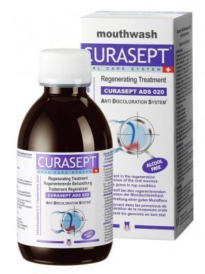 Curasept ADS 020 ополаскиватель c хлоргексидином и гиалуроновой кислотой (200мл)