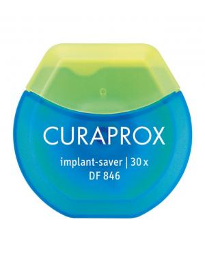 CURAPROX Implant-saver DF-846 зубная нить для имплантов