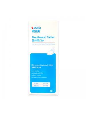 Таблетки шипучие Y-Kelin для полоскания полости рта (30 шт)