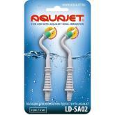 Aquajet LD-SA02 Пародонтальные насадки к ирригатору для LD-A7 (2шт)