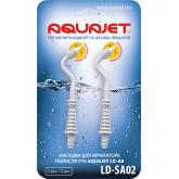 Aquajet LD-SA02 Пародонтальные насадки к ирригатору для LD-A8 (2шт)