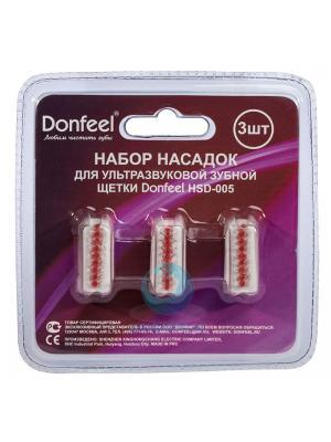 Donfeel HSD-005 красная насадка для зубных электрических щёток средней жесткости 3 шт.