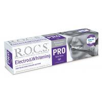 ROCS PRO Electro & Whitening зубная паста (135 гр)