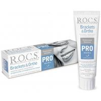 ROCS PRO Brackets & Ortho зубная паста для носителей орто-конструкций (135 гр)