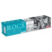 Рокс Pro Блеск для Зубов 74 г.
