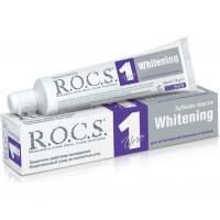 ROCS UNO Whitening отбеливающая зубная паста 60 мл