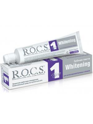 Рокс UNO Whitening отбеливающая зубная паста без фтора 60 мл