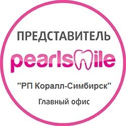 pearlsmile москва главный офис коралл симбирск